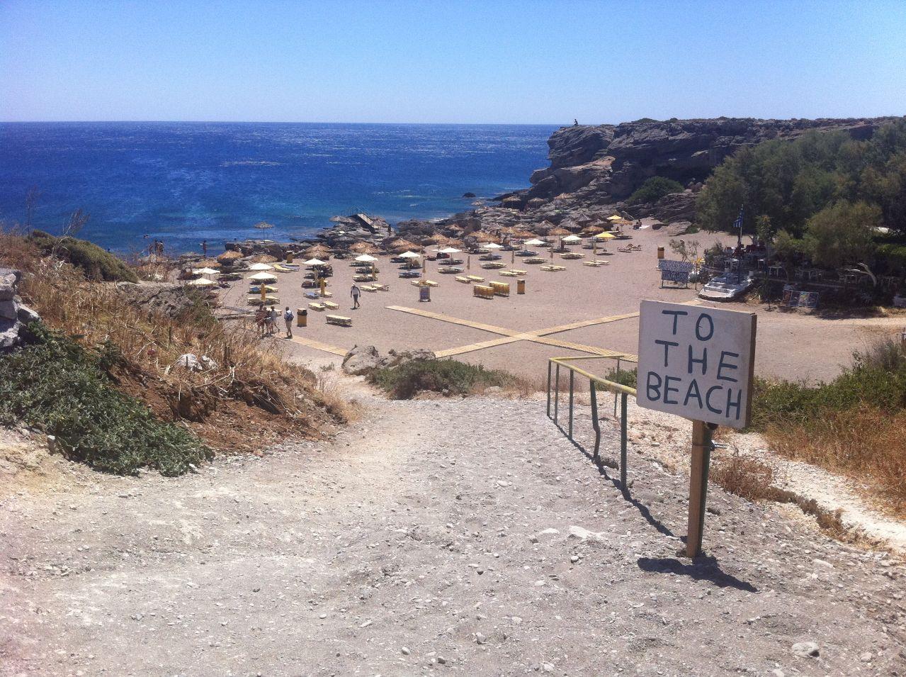company-images-kalithea-beach4